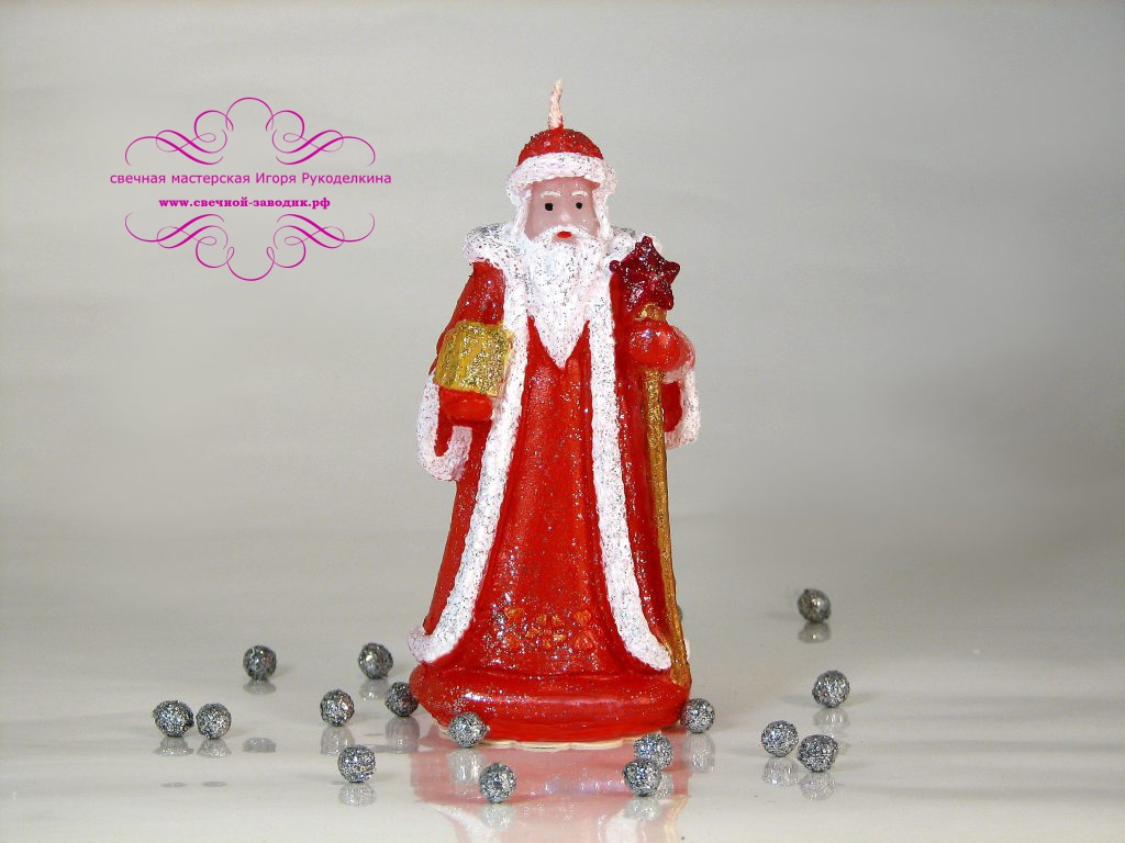 Свеча. Дед Мороз.