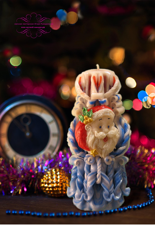 Свеча резная с Дедом Морозом высотой 22 см