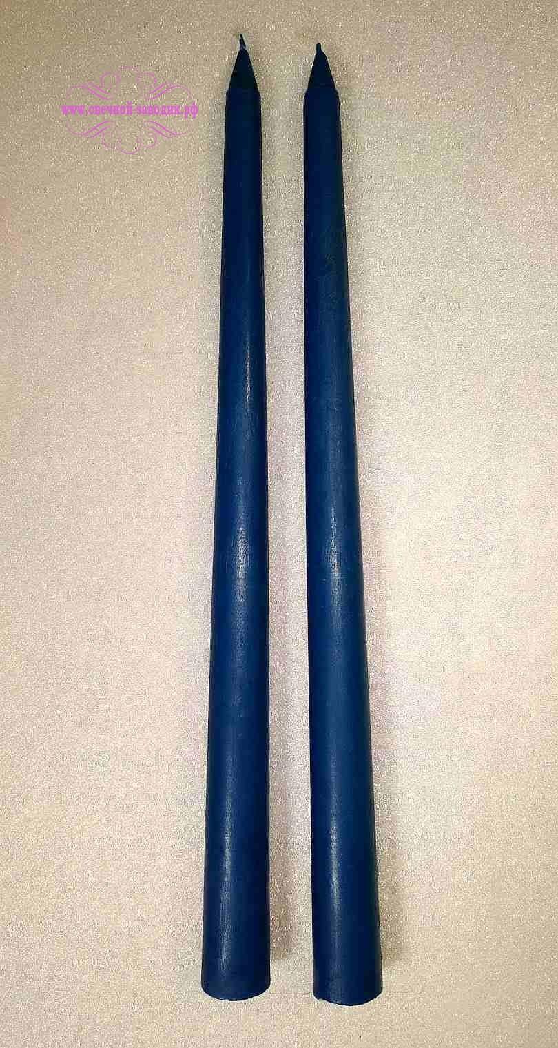 Свеча синяя. Античная, конусная. 27 см.