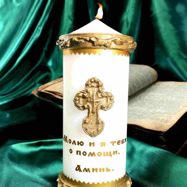 Свечи с церковной символикой