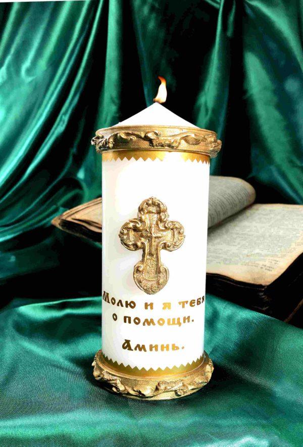 свеча с православным крестиком