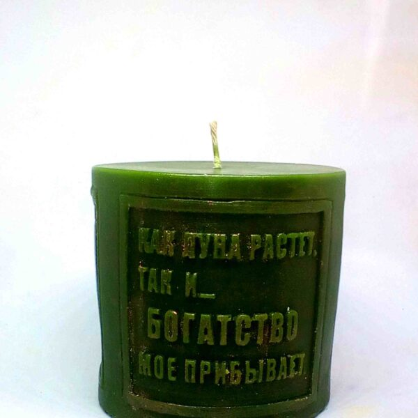 свеча на богатство